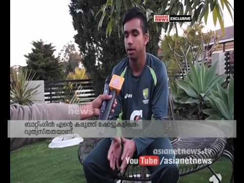 Malayali  player Arjun Nair  in Australian U-19 team: Exclusive Interview