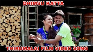Dhimsu Katta Tamil Song  | Vijay & Jyothika | Thirumalai  Superhit Film  Latest HD