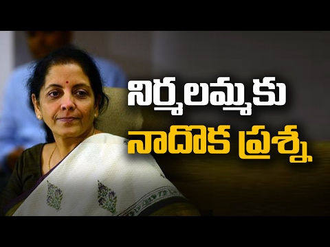 Central Minister Nirmala Sitharaman, Nirmala Seetharaman, Sedition cases in India, Modi Critics, Anti Nationals, Demonetisation, Journalist Diary, Prime Minister Narendra Modi