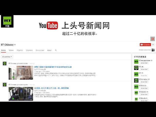 We now speak Chinese! Tune in & 多提问!