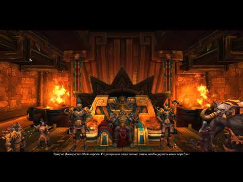 [World of Warcraft Battle for Azeroth][ Растахан ]1080р60HD