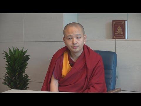 Кунделинг Тацак Ринпоче. Совет по изучению и практике Дхармы
