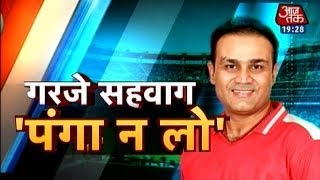 Virender Sehwag outshines in the second IPL Qualifier