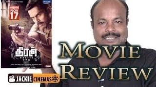download lagu Theeran Adhigaram Ondru Movie Review By Jackiesekar   gratis