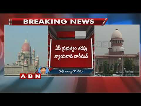 Supreme court Enquiry on AP and Telangana High Court Bifurcation || ABN Telugu