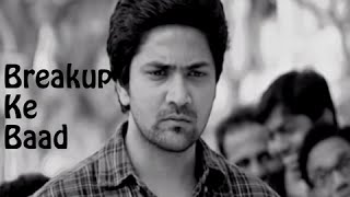 Break-Up Ke Baad - Aniket Vishwasrao - SAY Band - Marathi Music Video