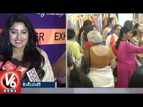 Actress Sana Begins Trends Expo At Taj Krishna | Hyderabad | V6 News
