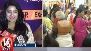 Actress Sana Begins Trends Expo At Taj Krishna - Hyderabad  - netivaarthalu.com