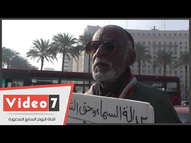 """بالفيديو..مواطنون بالتحرير: نزلنا عشان نقول للإرهاب """" إحنا مبنخافش """""""