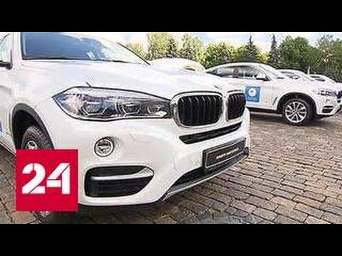 За олимпийский BMW просили более 4 миллионов рублей