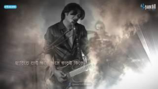 Diner Sheshe | Elan | Bjoyroth | Lyrical Video | Bangla New Song | 2017