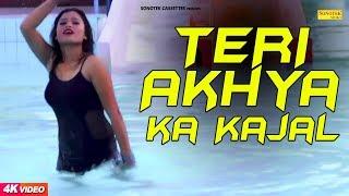 Teri Akhya Ka Kajal (Official Video) | Pari Khan | Veer Dahiya | DC Madana | New Haryanvi Song 2018