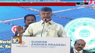 త్వరలో లక్ష ఎలక్ట్రిక్ వాహనాలు…| CM Chandrababu | CII Partnership Summit 2018 | Visakha