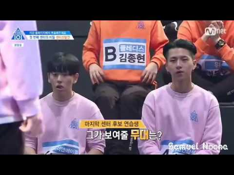 [CUT] Lee dae hwi (이대휘) center position evaluation produce 101  ( mashing Pick Me ver 1 & 2)
