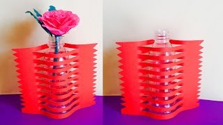 Recycled craft - Flower Vase with Paper and Plastic bottle | Best of of waste | artsncraft