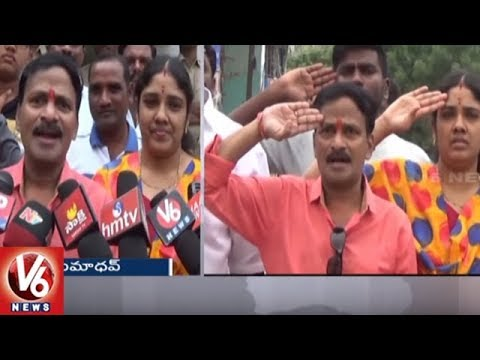Comedian Venu Madhav Participate In Nitya Jana Gana Mana Program | Karimnagar | V6 News