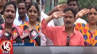 Comedian Venu Madhav Participate In Nitya Jana Gana Mana Program | Karimnagar