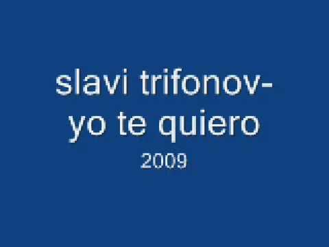 ������� �� �����: ����� �������� - YO TE QUIERO