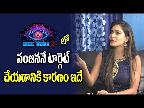 Reason Behind Targeting Sanjana Choudhary in Bigg Boss 2 Telugu | Nani  | Y5 tv |
