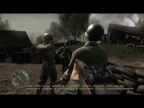 Играю в Call Of Duty 3 - 2006 против 2013