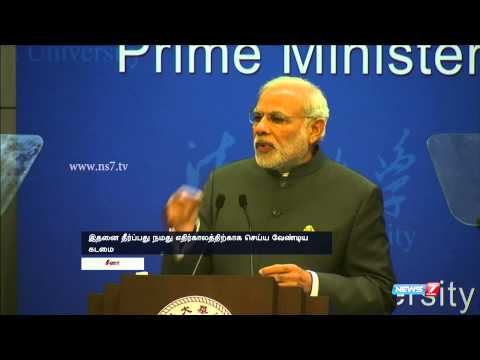 Modi in Shanghai to meet Chinese busines leaders | India | News7 Tamil