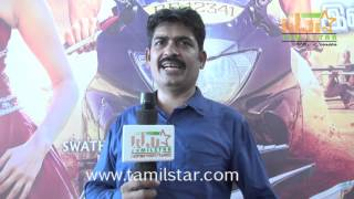 ARK Rajarajan At Prabhas Bahubali  Movie Audio Launch