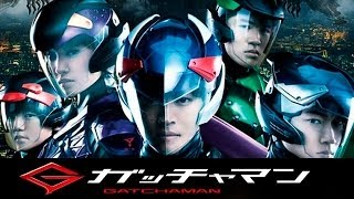 Gatchaman - GATCHAMAN MOVIE (trailer 2013) | Review/Reseña de la pelicula live action