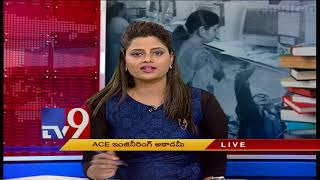Career after B Tech || ACE Engineering College Chairman Mr. Y V Gopala Krishna tips