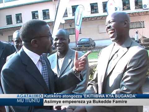 Katikkiro Peter Mayiga atongozza 'Ekitibwa kya Buganda'