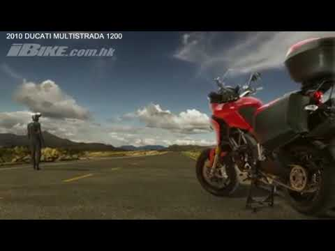 2010 Ducati Multistrada 1200 Video
