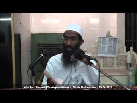 Namaz e Juma ki Sunnat kis tarah padi jaye | Abu Zaid Zameer