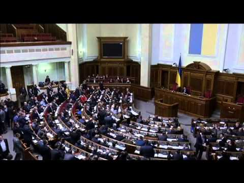 IMF to Extend $ 17.5 Billion Bailout Loan to Ukraine: New agreement could be 'turning point'