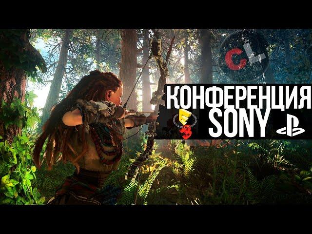 E3 2016: Стрим на русском: консольные анонсы PS4 | Sony [Запись]