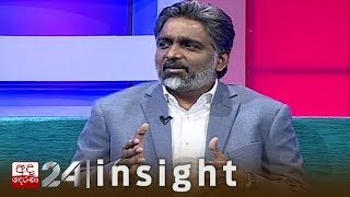 INSIGHT | EP 141 : Prof. Ashu Marasinghe (03)