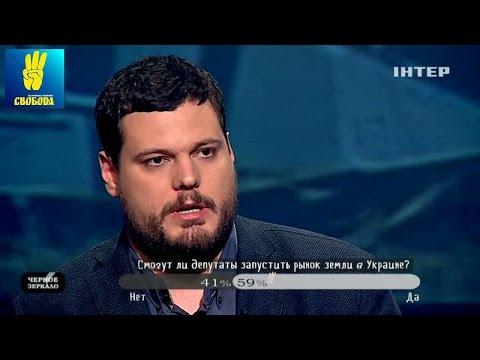 """Андрій Іллєнко в етері телеканалу """"Інтер"""""""