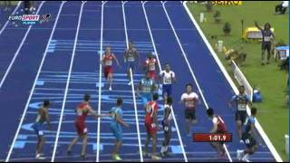 Lille IAAF World Youth Championships (FRA) Men's Sprint Medley 1000m