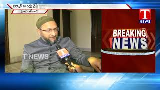 and#39;KCR Will be The CM Againand#39; Says Asaduddin Owaisi | Telangana  Telugu
