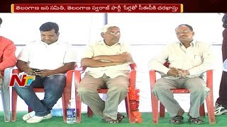 Kodandaram Moves Application to EC Seeking Registration of his Political Party