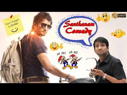sandhanam | New tamil comedy 2016 | sandhanam tamil comedy scenes | non stop tamil comedy | full hd