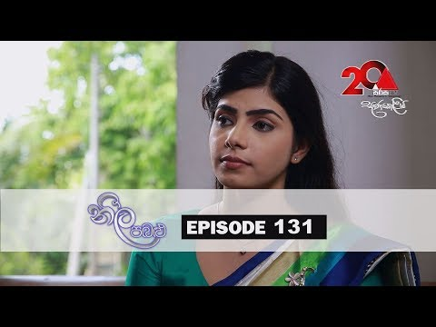 Neela Pabalu | Episode 131 | 09th November 2018 | Sirasa TV