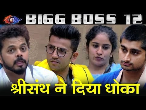 Sreesanth Nominates HAPPY CLUB | Romil, Surbhi, Deepak | Bigg Boss 12