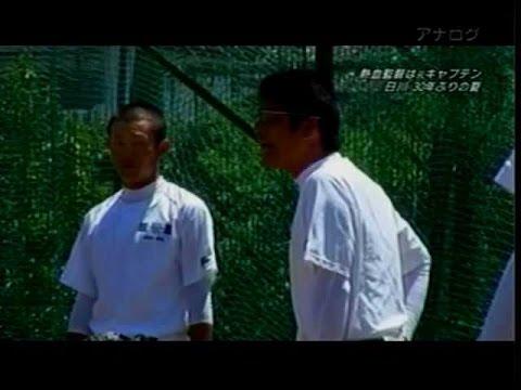 小野塚康之の画像 p1_13