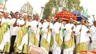 Ethiopian Ortodox Tewahido  sene Michael June 19, 2016
