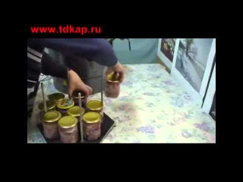 Приготовление консервов в автоклаве