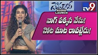 Aakanksha Singh speech at DevaDas Audio Launch