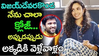 Malavika Nair Express Love Towards Vijay Devarakonda | Taxiwala Movie | Top Telugu Media