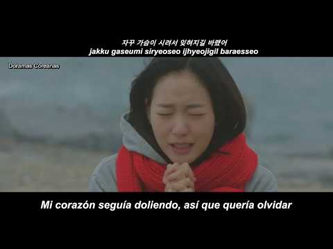 Chanyeol (EXO) & Punch - Stay With Me - Goblin Ost Part 1[Sub Español   Han   Rom]