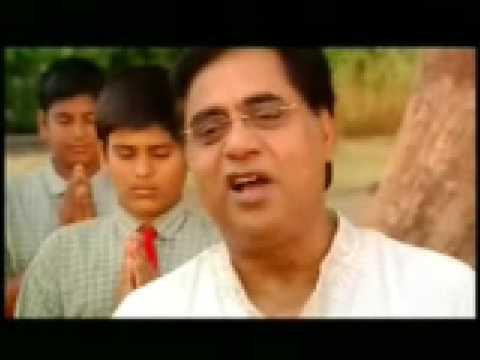Hey Ram Jagjit Singh