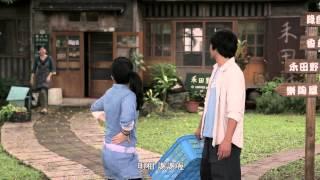 壽豐鄉微電影(一個人的旅行)