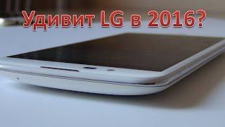 LG K10 LTE. Подробный обзор / от Арстайл /